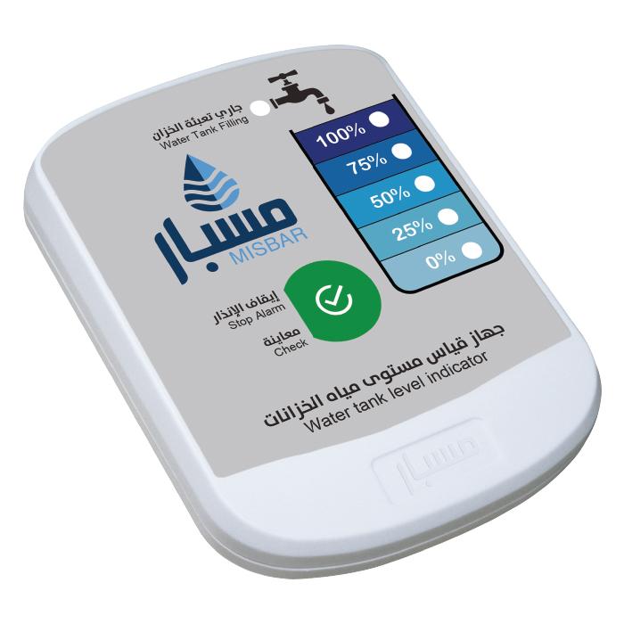جهاز قياس مستوى مياه الخزانات
